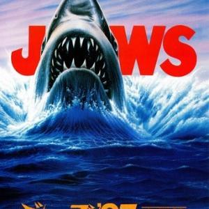 おサメ映画イロイロ(^^;