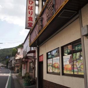 大豊町 ひばり食堂