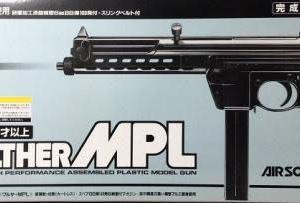 狂銃? ワルサーMPL