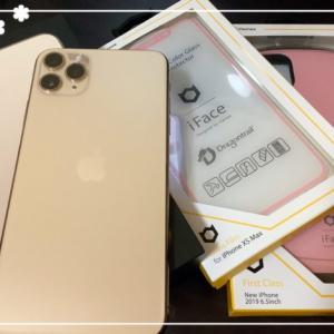 iPhone 11 pro maxに機種変更しました!