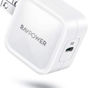 超小型急速充電器がRavpowerから発売!