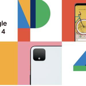 Pixel4ついに発表!