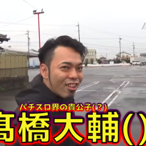 【2日連続ストップ高】ブロードバンドタワー