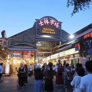 【台湾】顔の大きさぐらいある巨大なフライドチキン ~こんなに大きいの?~