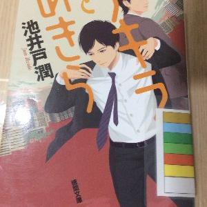 【台湾の図書館】日台のIT担当大臣比較 予約した本をセルフの『予約取書区』で受取り