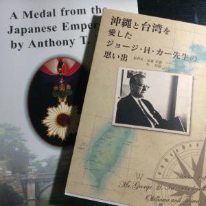 【台北ミニ旅行】初日 『台湾を学ぶ会』の講演会の詳報は後で 杜祖健先生の話