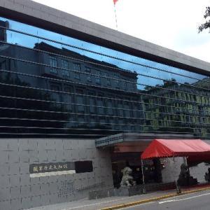 【台北ミニ旅行】淡水行きは中止、国軍歴史文物館、総統府など 3日目(最終日)前篇