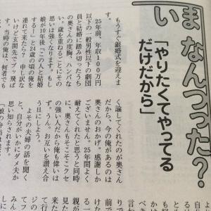 【宮藤官九郎】『いだてん』は<国策ドラマじゃない>し、<アンチでもない>と書いている