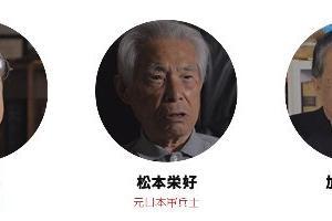 【下高井戸シネマは良い雰囲気】映画『主戦場』が暴露したこと 中篇