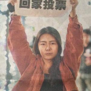 【台湾総統選】日本は、再び台湾を見捨てるのか? 日本の左右両派に対する不満 前篇