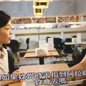 【大林宜彦監督をしのんで】映画『時をかける少女』と『かもめ食堂』を見た