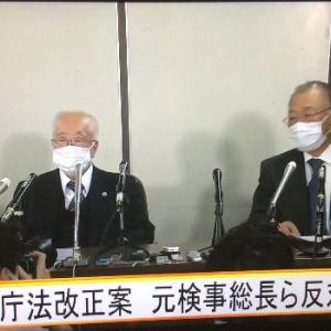 【検察OBの怒りの声】松尾氏の語り口は、かなり慎重なので伝わりにくかったかも…