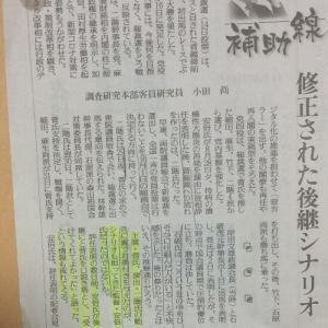 【安倍晋三監督・主演の辞任劇?】なぜ重病人が、かくも活発に動き回っているのか?