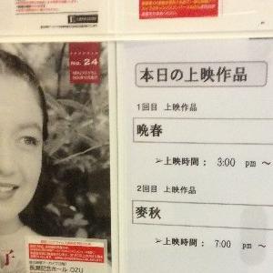 【三島由紀夫自決50年】トランプは去り、安倍『桜を見る会』の疑惑再燃