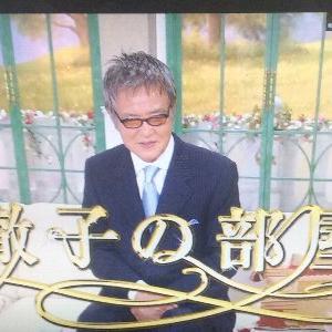 【徹子の部屋】名優たちのなつかしの映像 三船敏郎、山口淑子… 緒形拳展に再度行く