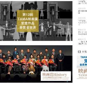 【コロナ禍で】見損なった映画、行き損なった映画祭 TAMA映画祭、黒澤明、三島由紀夫など