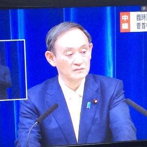 【国会早くも閉会】菅首相の記者会見  『安倍離れ』が支持率を高めるという皮肉