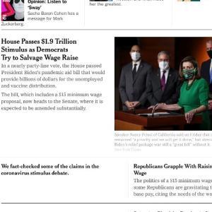 【ニューヨークタイムズ】『電子版の購読停止』に手間どる 意外とサービスが悪い