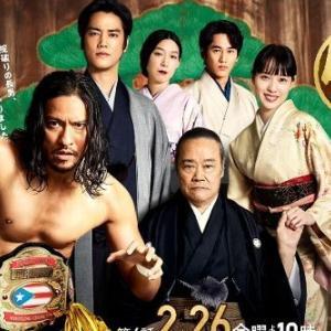 【連続ドラマ】『俺の家の話』はいかにも宮藤官九郎という作品 介護とプロレスと能 後篇