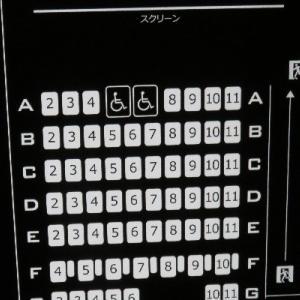 【アカデミー賞候補・『ノマドランド』】二子玉に連続的に出撃 前篇