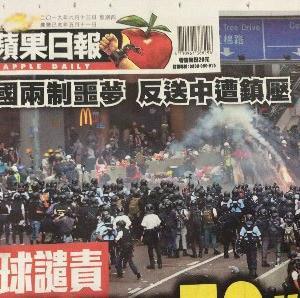 """かつての『りんご日報』""""【香港市民の抵抗】台湾の『りんご日報』が伝えていること"""""""