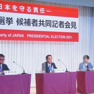 【自民党総裁選】石破、河野、野田そして林芳正 やはり自民は『見せ方』がうまい