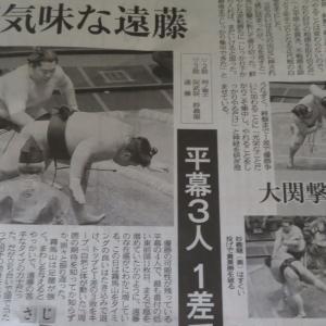 【ハラハラドキドキの照ノ富士ファン】今日、優勝決定の可能性もあるが…