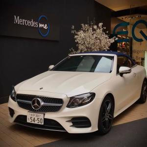 久々のトライアルクルーズ E350de @ Mercedes me