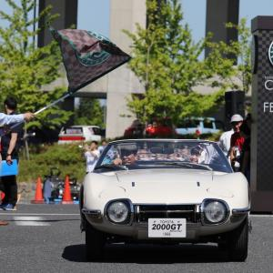 『トヨタクラシックカーフェスティバル2020』エントリー 狭き門にチャレンジ!