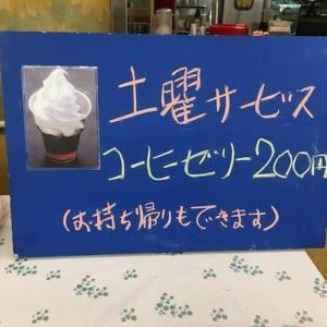 タピオカじゃないけど、大阪・堺筋本町の定番スイーツ「パパラギ・コーヒーゼリー」とにかく安くて旨い!!