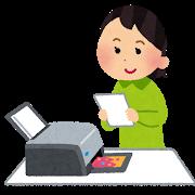 申請書印刷しようとしたら印刷できなくなりプリンター買わなきゃいけんのかなと思った。
