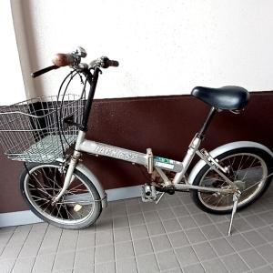 14年目の折りたたみ自転車