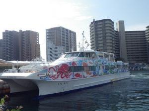 淡路行きの船