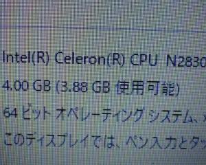lenovoB50-30 悪あがきしてメモリ増設とHDDをSSDに交換をやってみた。