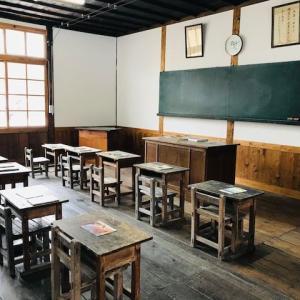 炭酸泉湯旅 昭和村 喰丸小学校~金山町 大塩温泉