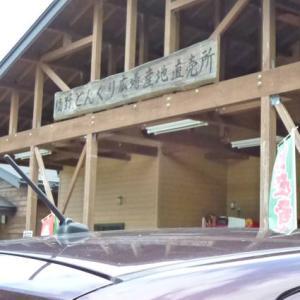 ◆ 橋野どんぐり広場/喜楽 新店舗柱立て