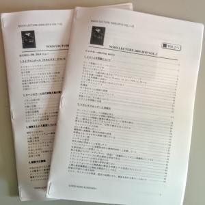ヌースレクチャーのPDFをコンビニで簡単に冊子化できたのでやり方のメモ