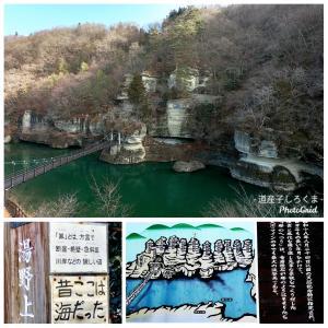 冬のごほうび 〜 会津・下郷町