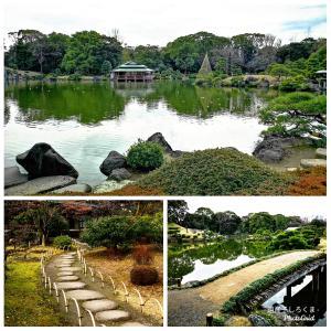 東京深川ぶらり旅〜清澄庭園