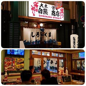 京橋で外飲み!