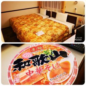 和歌山市…最後の夜!