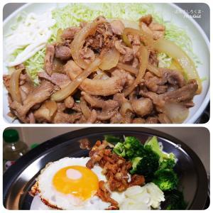 鶏ムネ肉の生姜焼き