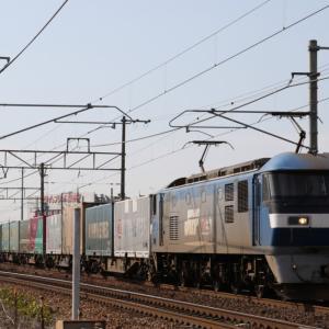62レ EF210-138 最近はフルスピード AEON&花王コラボ、KITAO×2、コキ104-2000
