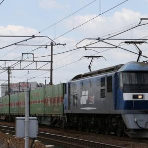 56レ EF210-167 福通レールExp.