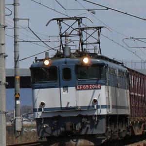 5087レ EF65 2060 いつものPF がんばろう日本