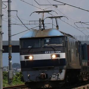 5085レ EF210-154 いつもの貨レ JFEイルカのUM27A、ピカピカのSUPER UR