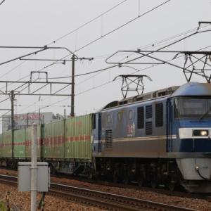 56レ EF210-106 『福通レールExp.』 綺麗な旧デザインコンテナ