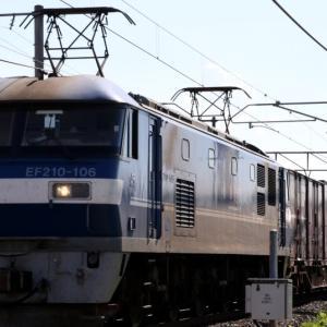5070レ EF210-106 新塗装の桃太郎 ネコロジー、カルちゃん、静岡通運
