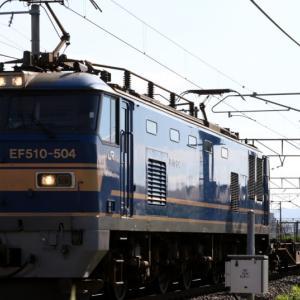 3095レ EF510-504 いつもの北陸貨レ