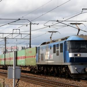 56レ EF210-165 『福通レールExp.』 ピカピカにコキ104-2020